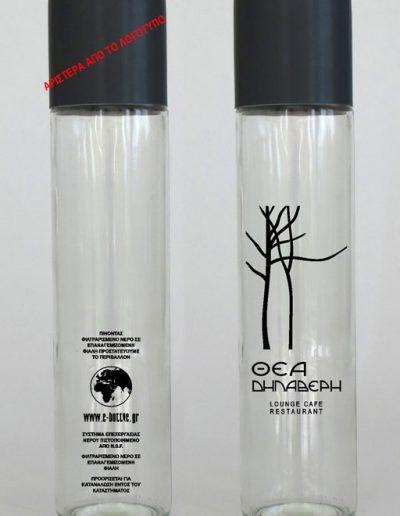 e-bottle (10)