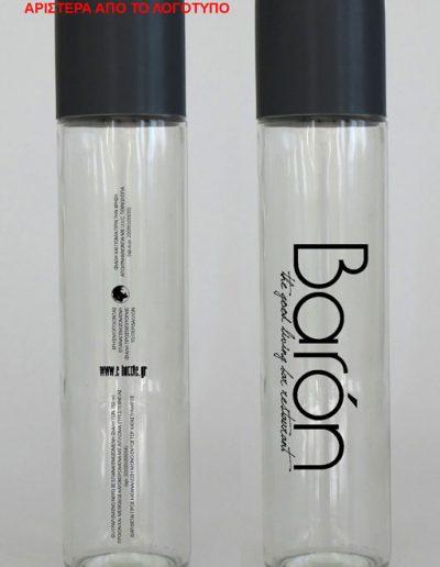 e-bottle (11)