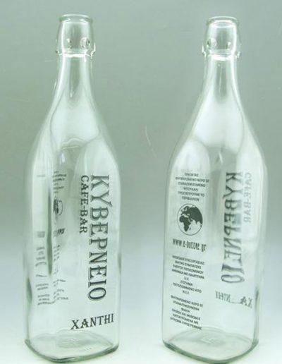 e-bottle (18)