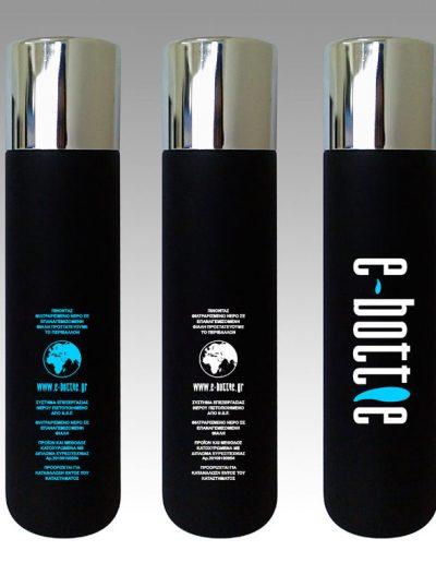 e-bottle (2)