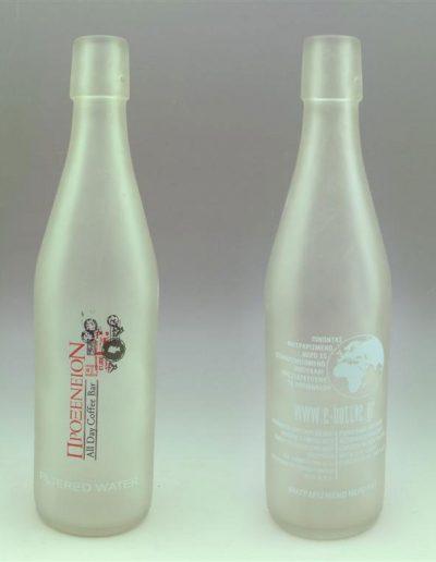 e-bottle (20)