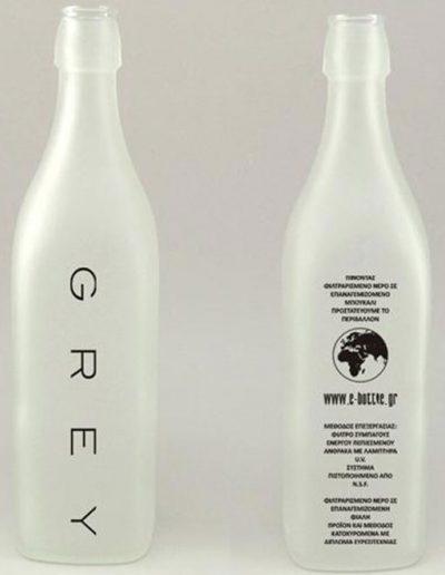 e-bottle (23)