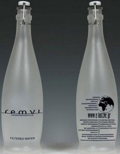 e-bottle (31)