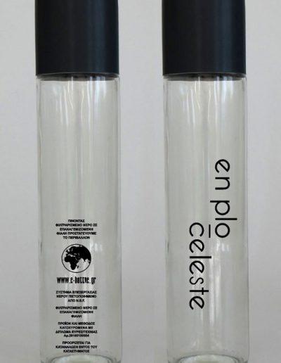 e-bottle (4)